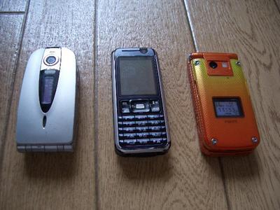 three-mobiles.jpg